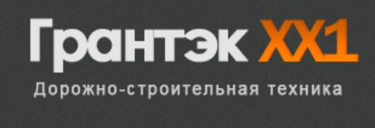 ООО «ГРАНТЭК XX1»