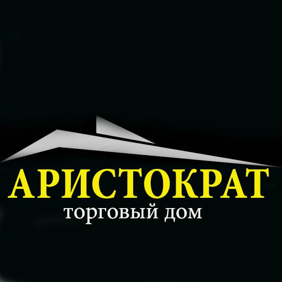 ООО Торговый дом Аристократ