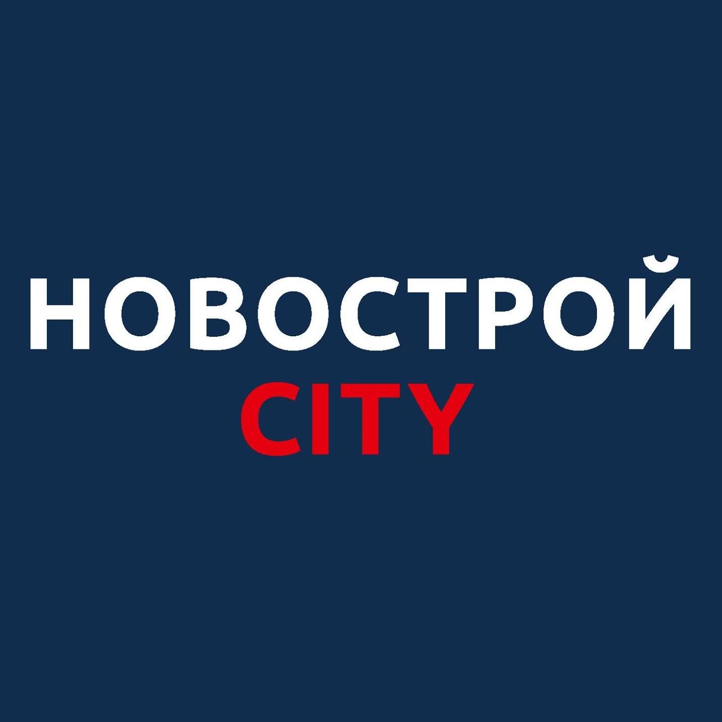 НовостройСити