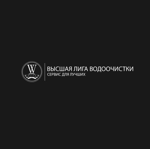 ООО Высшая лига водоочистки