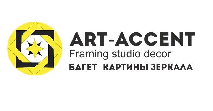 ООО АРТ-АКЦЕНТ