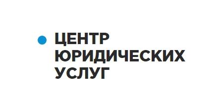 ЮрбериПроф
