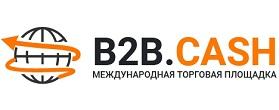 ООО Б2Б.КЭШ ЛИМИТЕД