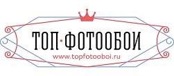 ТОП ФОТООБОИ