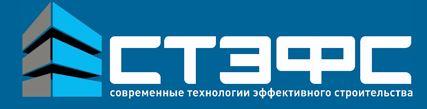АО «СТЭФС»